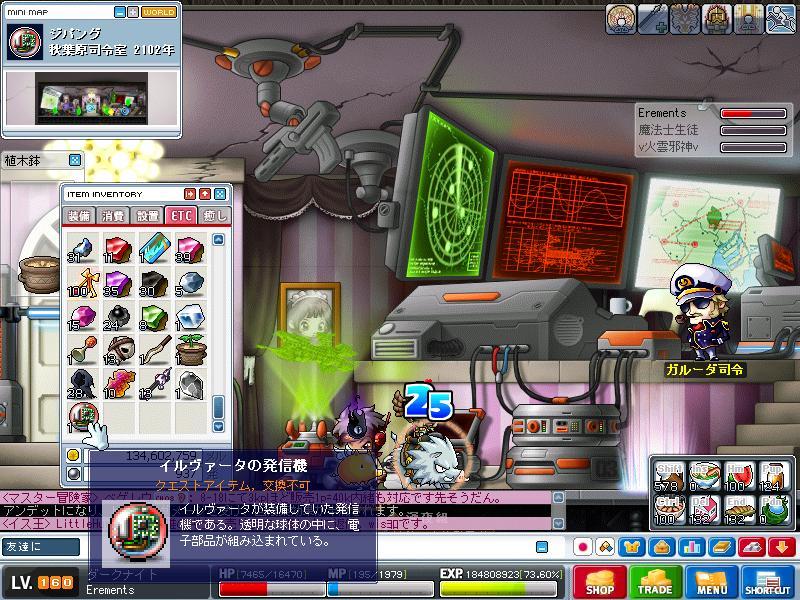 MapleStory_100228_170953_171.jpg