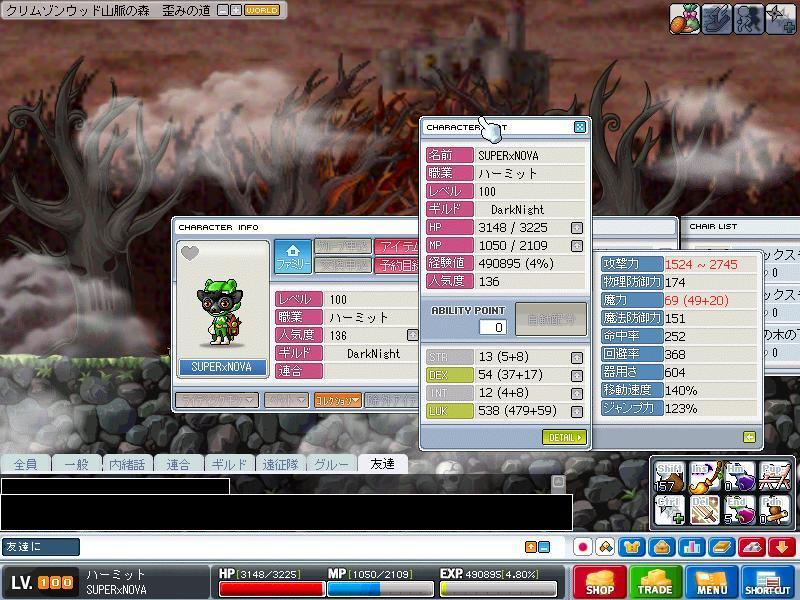 MapleStory_100403_073135_238.jpg