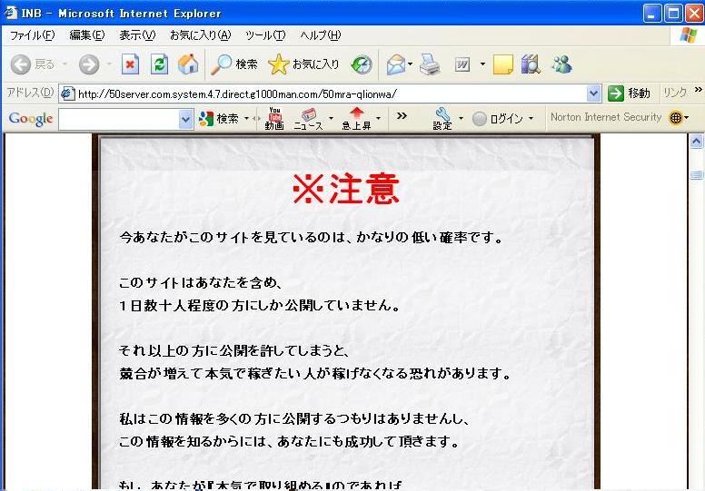 MapleStory_100529_011851_271.jpg