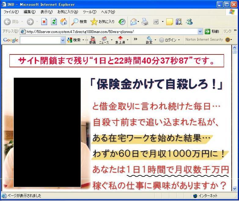 MapleStory_100529_011922_272.jpg