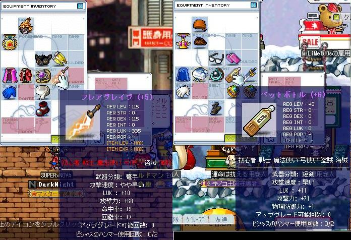 MapleStory_100723_001344_366.jpg