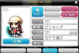MapleStory_101130_101330_489.jpg