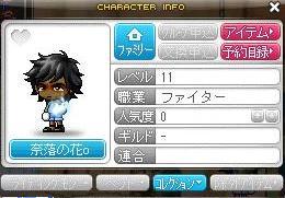 MapleStory_101130_102704_499.jpg
