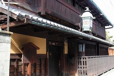 wachigai1