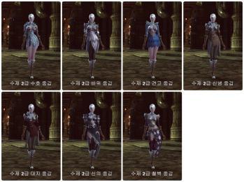 fuku-he3.jpg