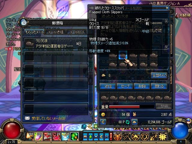 ScreenShot2012_0317_115536970.jpg