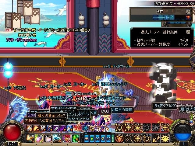 ScreenShot2012_0408_193937420.jpg