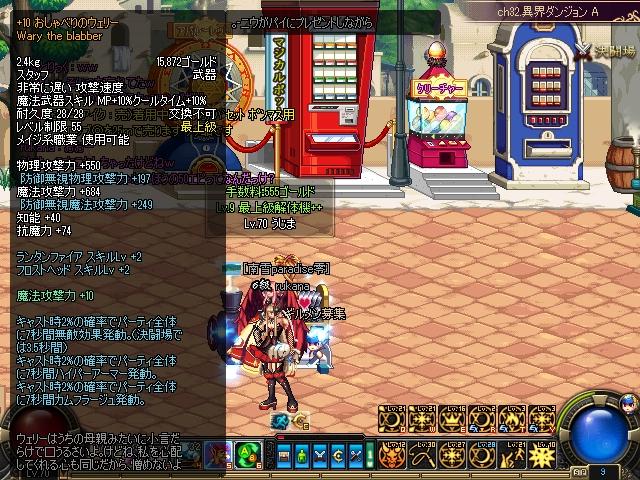 ScreenShot2012_0408_201254415.jpg