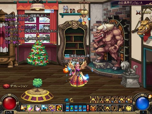 ScreenShot2012_0414_235108283.jpg