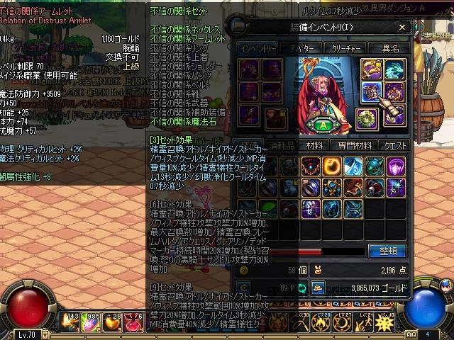 ScreenShot2012_0421_100510795.jpg