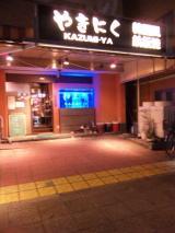 100409_201013.jpg