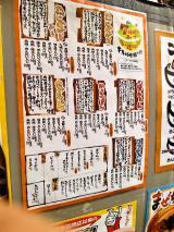 foodpic589785.jpg