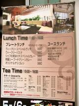 foodpic592169.jpg
