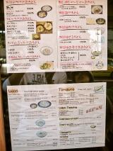 foodpic612703.jpg