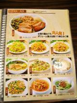 foodpic667408.jpg