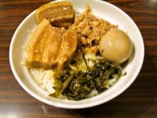 foodpic667409.jpg