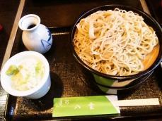 foodpic700442.jpg