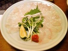 foodpic765254.jpg