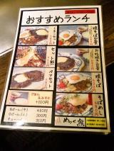 foodpic781033.jpg
