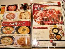 foodpic804274.jpg