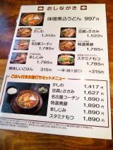 foodpic895528.jpg