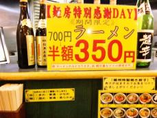 foodpic896022.jpg
