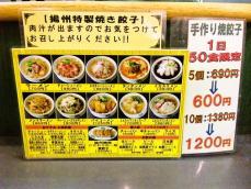 foodpic896025.jpg