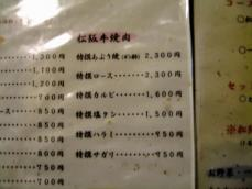 foodpic946255.jpg