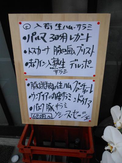 29_03
