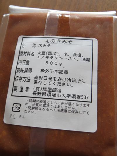 shioya_02