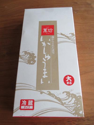 shioya_09