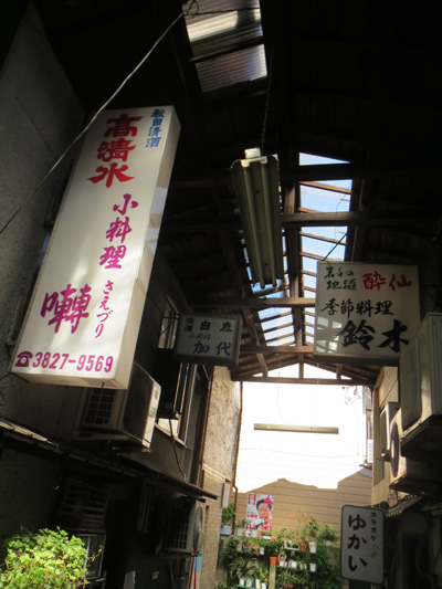 谷中_15