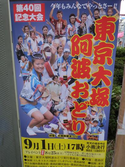 otsuka_02