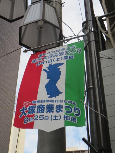 阿波踊り_04