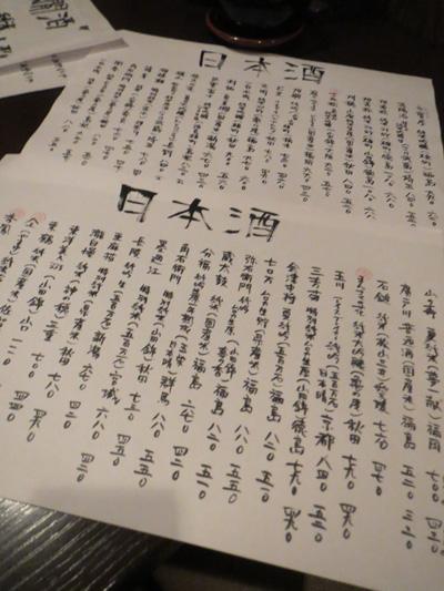 きの字_01