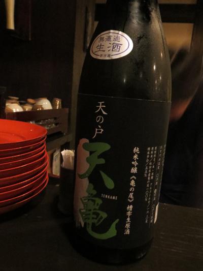 酒盃_03