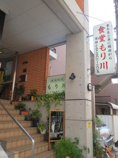 もり川_02