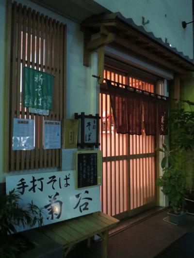 菊谷_01