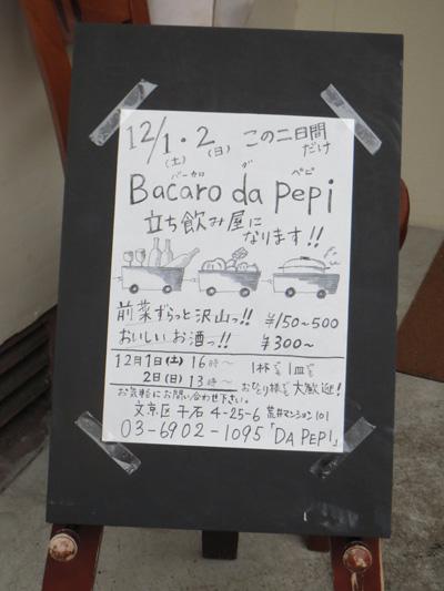 pepi_01