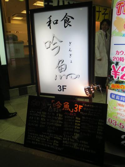 吟魚_01