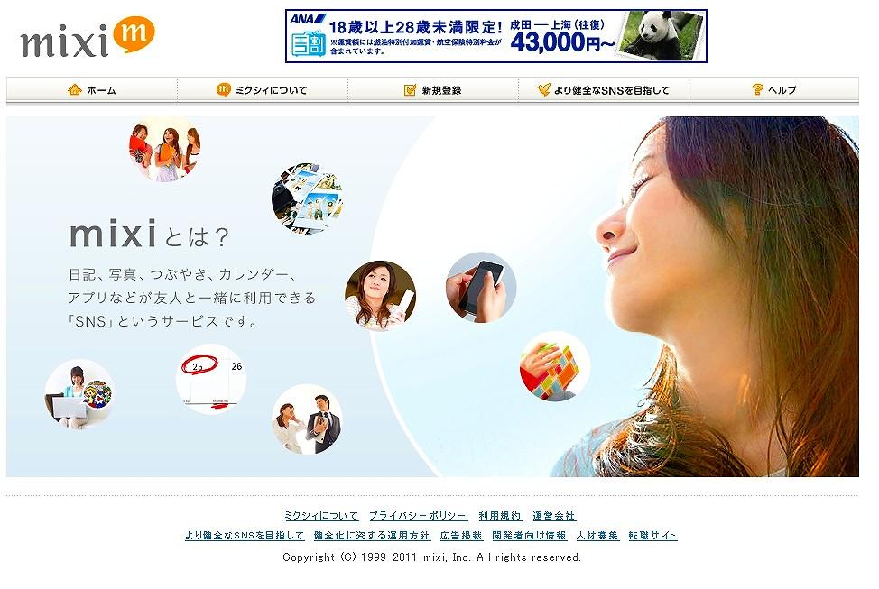 PRI_20110615173242.jpg