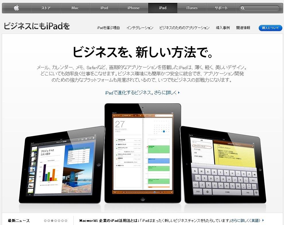 PRI_20110615173757.jpg
