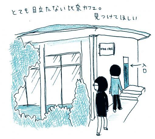 gaku4_convert_20100410021312.jpg