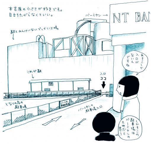 gaku6_convert_20100410021506.jpg