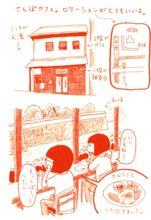 karei2_convert_20101001185227.jpg