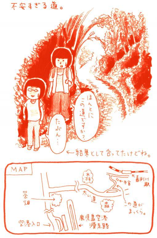 karei6_convert_20101001185416.jpg