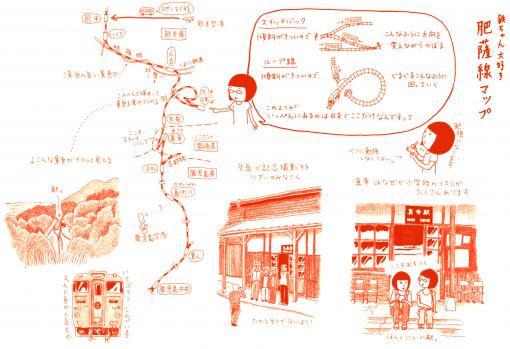 kareimap_convert_20101001185616.jpg