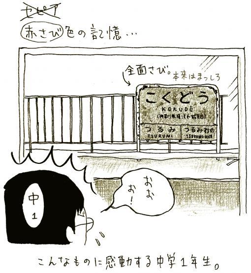 kokudo1__