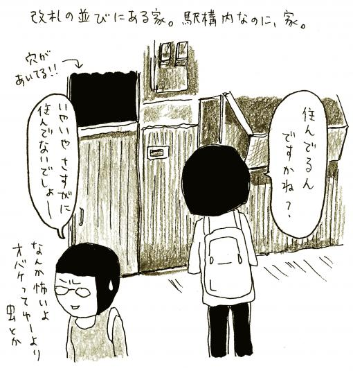 kokudo5_convert_20100317153004.jpg