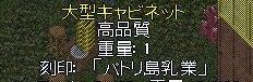 11061104